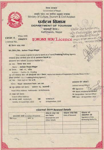 Department of Tourism License