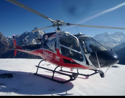Everest Base Camp Helicopter Flight Tour