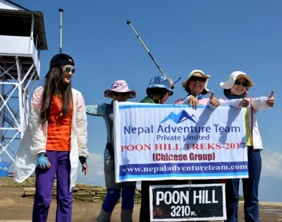 Poon Hill Treks